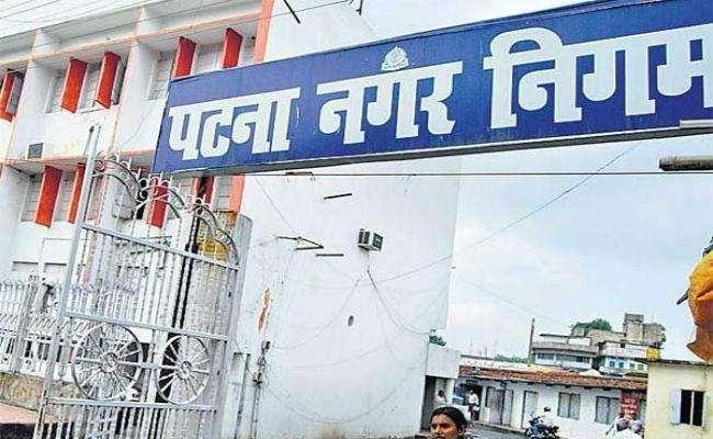 patna nagar nigam make new 1700 new flate