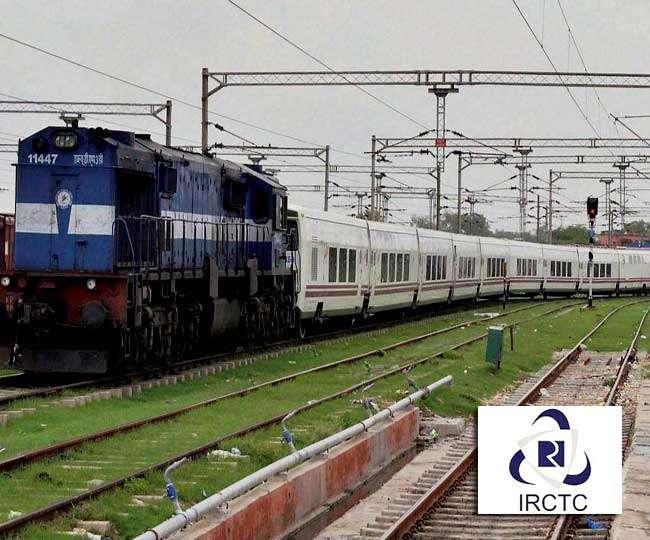 रेलवे की इस तरकीब से जरूरतमंदों को मिल सकेगा रिजर्वेशन टिकट