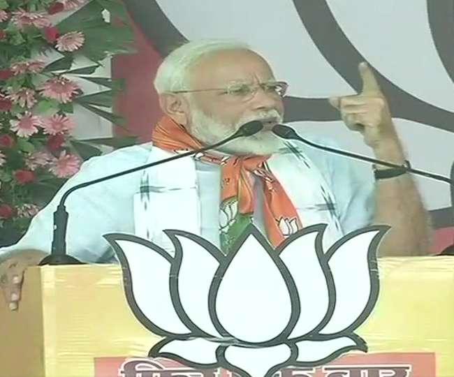 PM Narendra Modi in Khargone: प्रधानमंत्री ने किया पूर्ण बहुमत का दावा, कहा- बनेगा इतिहास