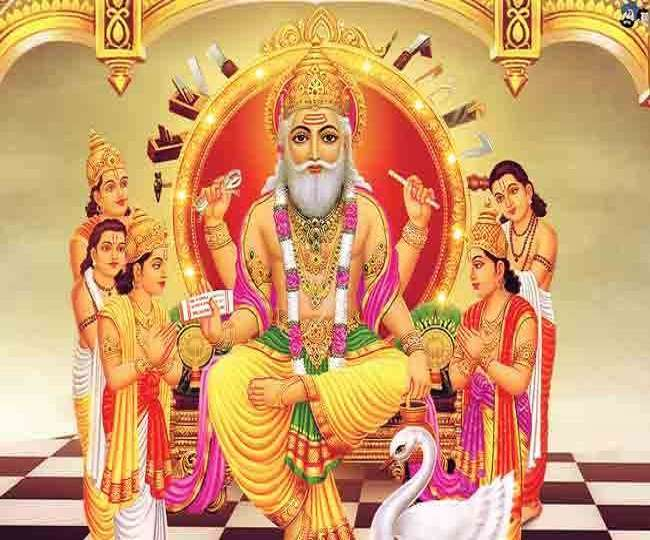 Image result for vishwakarma