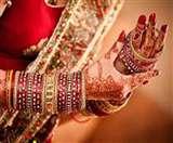 पत्नी ने सुहागरात पर पति से कहा, किसी और से करना चाहती थी शादी, हाई कोर्ट ने कहा- यह क्रूरता से कम नहीं