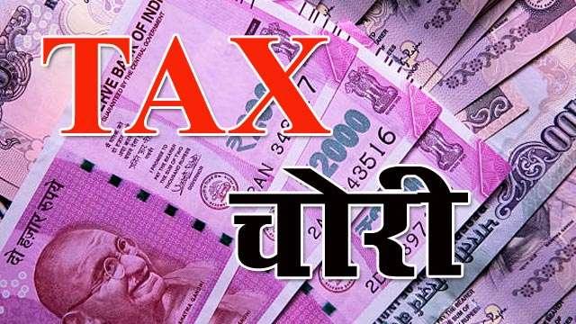 Khaskhabar/राजस्थान:जिला में फर्जी फर्मों के माध्यम से सरकारी खजाने को घुन