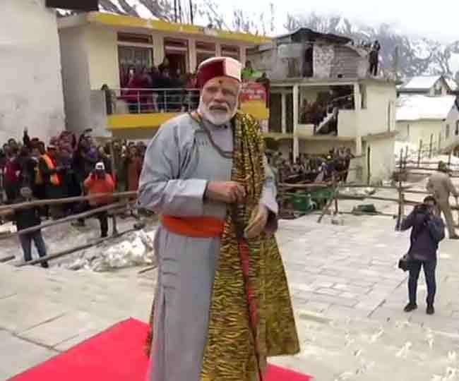 PM Modi in Kedarnath LIVE: बाबा केदार के दरबार में पीएम मोदी ने की भोले की पूजा-अर्चना