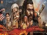 Sye Raa Narasimha Reddy Social Media Reaction: चिंरजीवी और अमिताभ बच्चन के दीवाने हुए फैन्स
