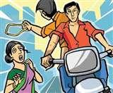 पुलिस से भी नहीं डरते लुटेरे, चौकी के पास लूट ली बुजुर्ग महिला की चेन Kanpur News