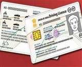 मूक- बधिर दिव्यांगों को मिलेगा ड्राइविंग लाइसेंस, अब नहीं होगी कोई परेशानी Muzaffarpur News