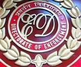वीवीआइपी हेलीकॉप्टर मामले में प्रवर्तन निदेशालय ने जांच अधिकारी को हटाया