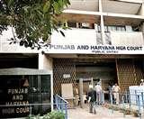प्रिंस हत्याकांड के आरोपित छात्र ने दायर की जमानत याचिका, हाई कोर्ट ने सरकार से मांगा जवाब