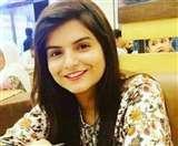 पाकिस्तान में हिंदू छात्रा की हत्या के विरोध में प्रदर्शन, सरकार ने दिए न्यायिक जांच के आदेश