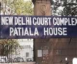JNU Sedition Case: मुकदमा चलाने की मंजूरी देने के लिए कोर्ट ने सरकार को दिया एक माह का समय