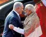 जानिए, इजरायल में किसकी जीत की कामना कर रहा है भारत, क्या है नेतन्याहू और मोदी लिंक