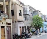 मोहाली में हाउसिंग सोसाइटी की बदलेगी सूरत, नगर निगम करवाएगा विकास Chandigarh News