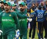 अभी भी पाकिस्तान दौरे पर जा सकती है श्रीलंकाई टीम, लेकिन ये है शर्त