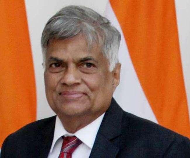 चुनाव लड़ने के लिए नया गठबंधन बनाएंगे श्रीलंका के प्रधानमंत्री विक्रमसिंघे