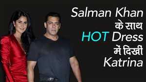 Bharat: Salman Khan और Katrina ने मनाया अली अब्बास का Birthday