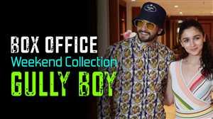 Gully Boy Weekend Collection: रणवीर सिंह और आलिया की फिल्म ने कमाए इतने