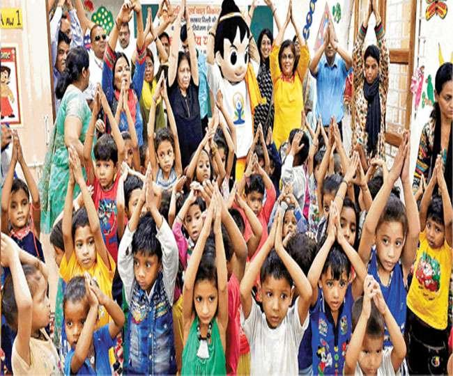 Image result for एक शांत शहर में प्राइमरी स्कूल के बच्चों की चुनौतियां
