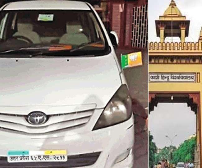 बीएचयू में भाजपा विधायक का उत्पात, जबरन ताला तोड़ा, गुर्गों ने मारपीट की