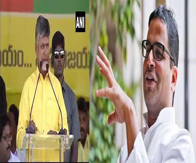 Image result for prashant kishor vs chandrababu
