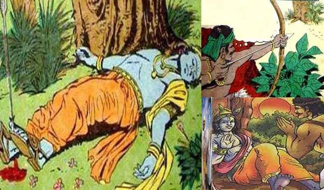 Shri Krishna death story