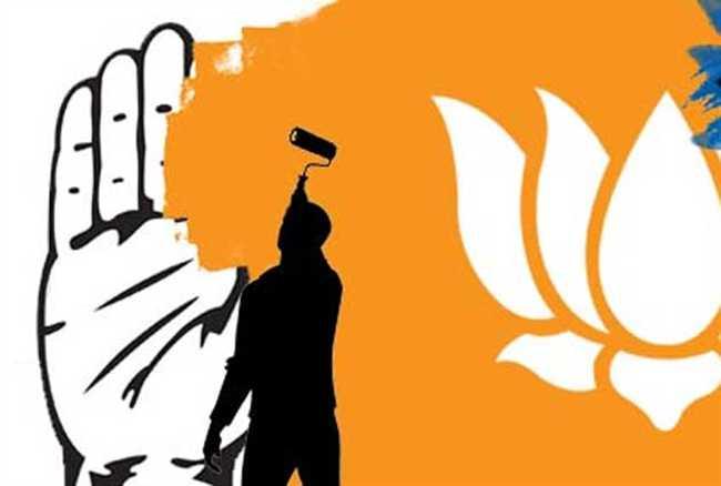 Image result for 'काँग्रेस मुक्त भारत