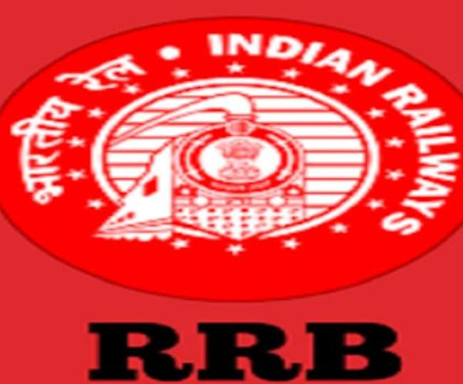 RRB 2019 Admit Card: Railway Recruitment Board Released RRB Admit Card at rrbcdg.gov.in