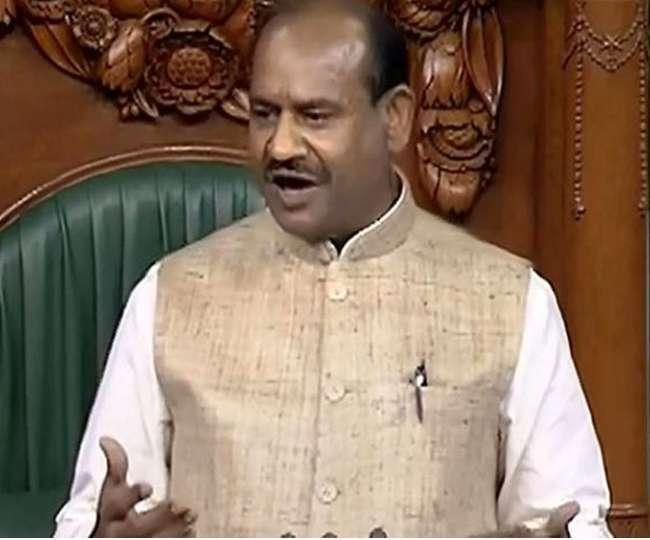 Parliament Session: जब संसद में नाराज हुए स्पीकर, कहा- मेरे स्टाफ को हाथ लगाया तो...