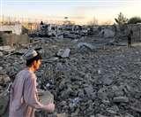 Blast in Afghanistan: 20 की मौत, तालिबान ने ली हमले की जिम्मेदारी