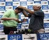 Jharkhand Assembly Election 2019: डॉ अजय AAP में शामिल, कांग्रेस को बड़ा झटका