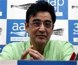 Jharkhand Assembly Election 2019: राजनीति में तीसरी पार्टी के दरवाजे पर डाॅ अजय, जानें कितनी बदलेगी झारखंड की राजनीति