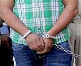 मणिपुर से ड्रग तस्कर गिरफ्तार, 3 किलो हेरोइन बरामद