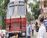 उत्पाद विभाग को मिली बड़ी सफलता, सकरा से एक ट्रक शराब बरामद, दो गिरफ्तार Muzaffarpur News