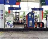 डीडीए ने दी बड़ी सौगात, दिल्ली में अब निजी जमीन पर भी खोले जा सकेंगे पेट्रोल पंप