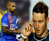 Ind vs SA: मिलर ने पकड़ा शिखर धवन का कैच, आउट होने के बाद 'गब्बर' ने यूं दिया रिएक्शन