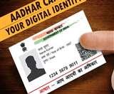 Aadhaar Card बनवाने और किसी बदलाव के लिए अब नहीं खाने पड़ेंगे धक्के, यहां जल्द करें आवेदन