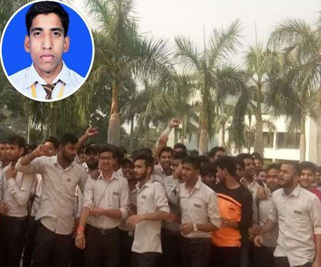 सीपेट इंजीनियरिंग कॉलेज के छात्रावास में बीटेक छात्र की मौत, हंगामा
