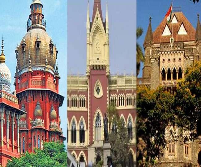 Image result for उत्तरप्रदेश में नामपरिवर्तनके बाद, अब बांबे, कलकत्तावमद्रास उच्च न्यायालयों की बारी
