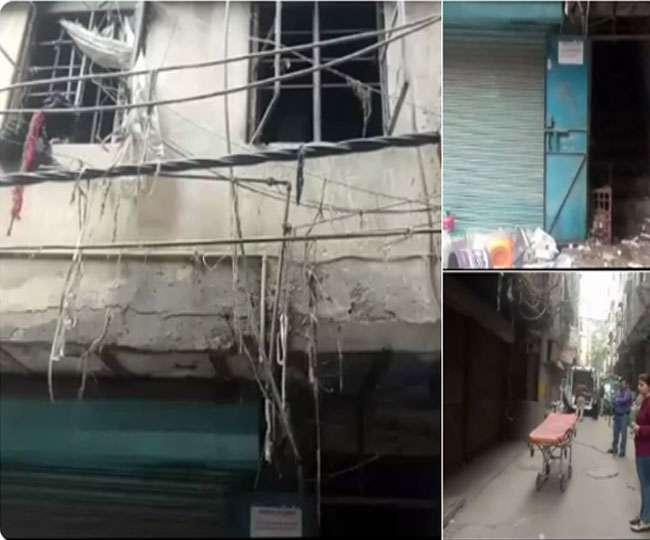 दिल्ली: करोल बाग की फैक्ट्री में लगी भीषण आग, चार लोग जले जिंदा