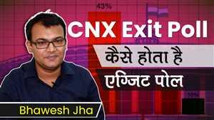CNX के भावेश झा से जाने क्याi है Exit poll का गणित । Exit poll 2019 । CNX Exit poll 2019