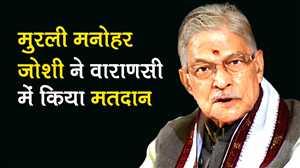 मुरली मनोहर जोशी ने वाराणसी में किया मतदान