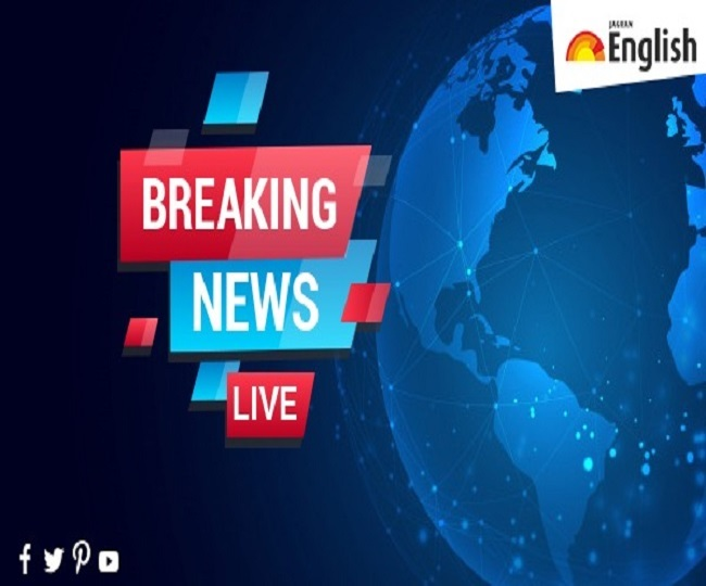 Breaking News Latest Updates Highlights of August 21