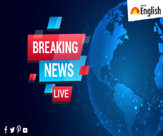 Breaking News Latest Updates Highlights of August 22