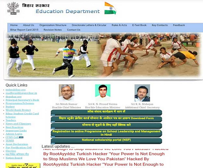 Bihar education department website hacked, shows 'Love You Pakistan'