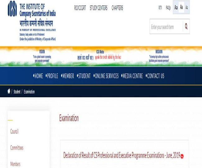 ICSI Result 2019: CS professional result declared, here's how to check