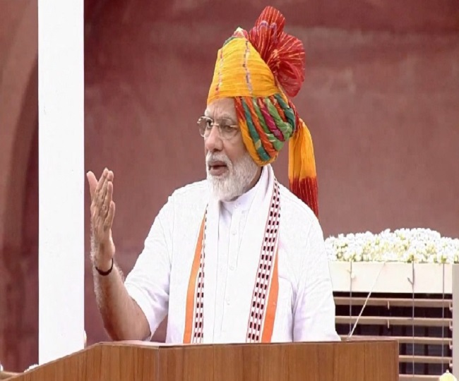 PM Modi on I-Day: 'Govt abrogated Article 370 in 70 days which was pending for 70 years'