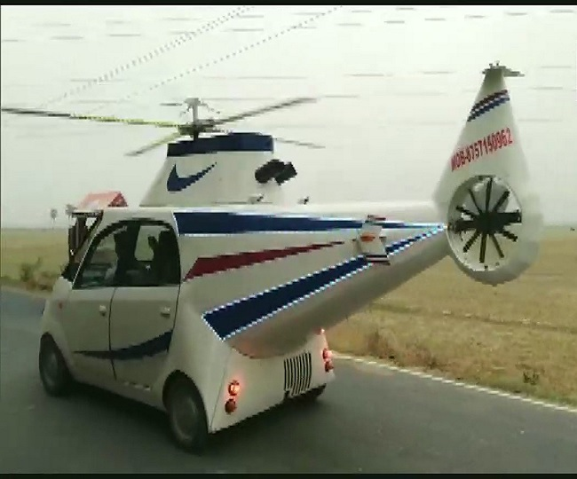 Man in Bihar gives Tata Nano 'look of a helicopter'