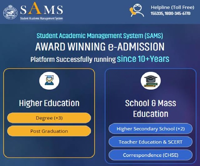 SAMS Odisha +3 Merit List released at samsodisha.gov.in, Here is how to check
