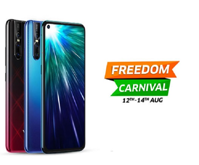 Vivo Freedom Carnival Sale August 12-14: Check discounts and offers on Z1 Pro, V15, Vivo S1 and other smartphones