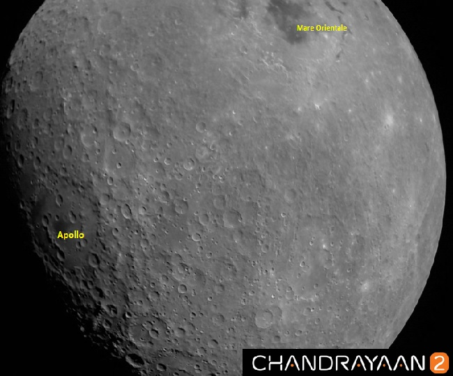 Chandrayaan-2 successfully enters Moon's third orbit, confirms ISRO