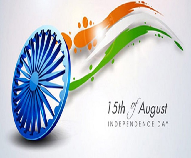 Happy Independence Day 15th Aug 2019: History and Significance of Swatantrata Diwas